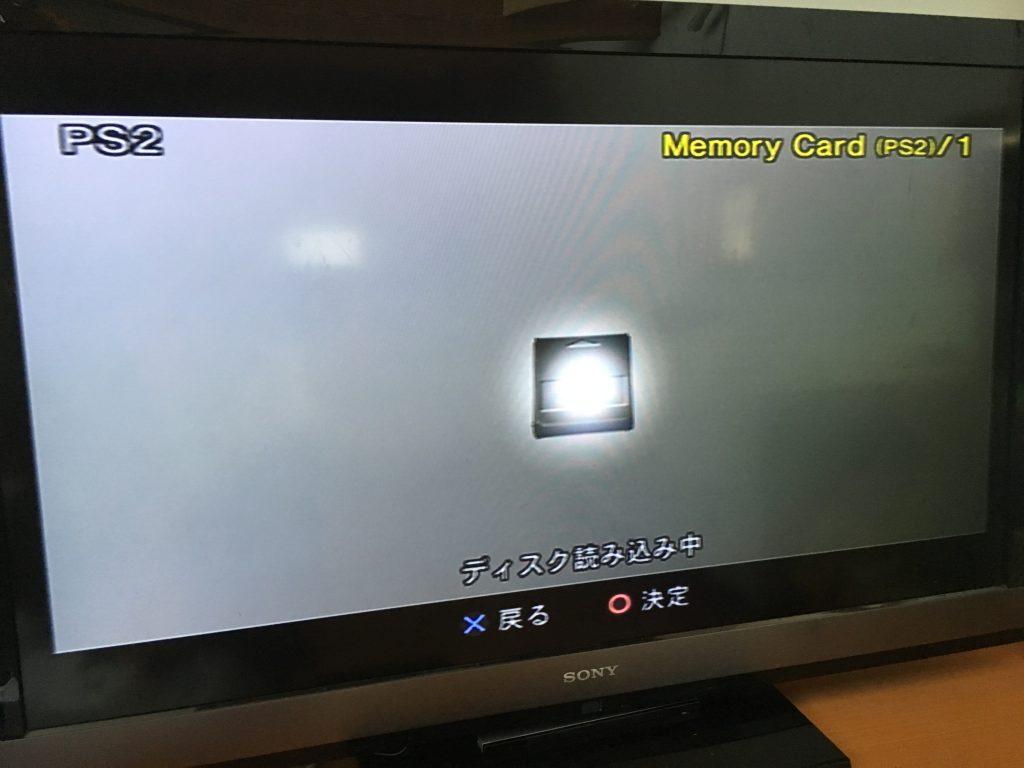 PS2のディスクが読み込まない