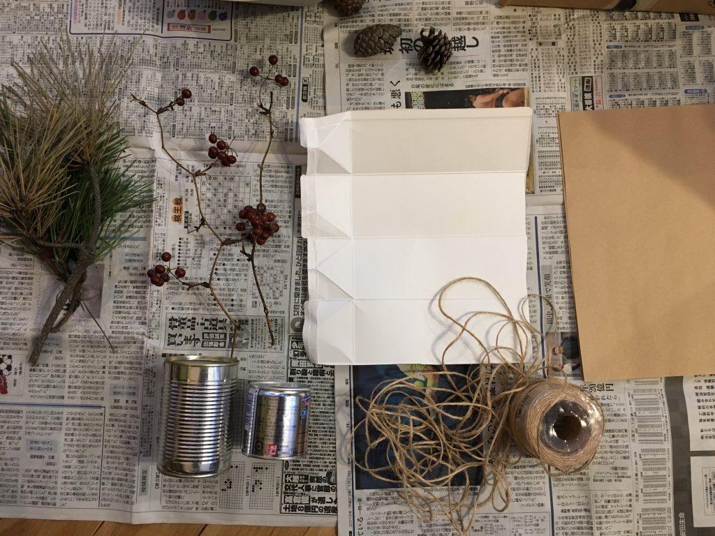 素材と道具を準備