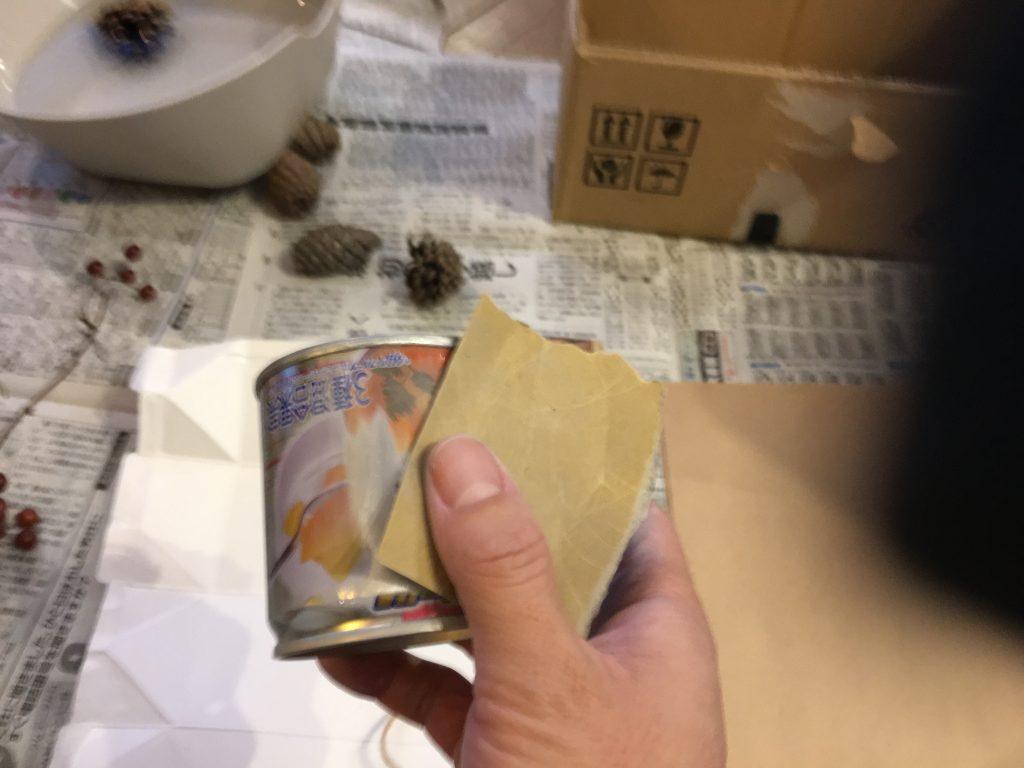 空き缶をサンドペーパーで削る