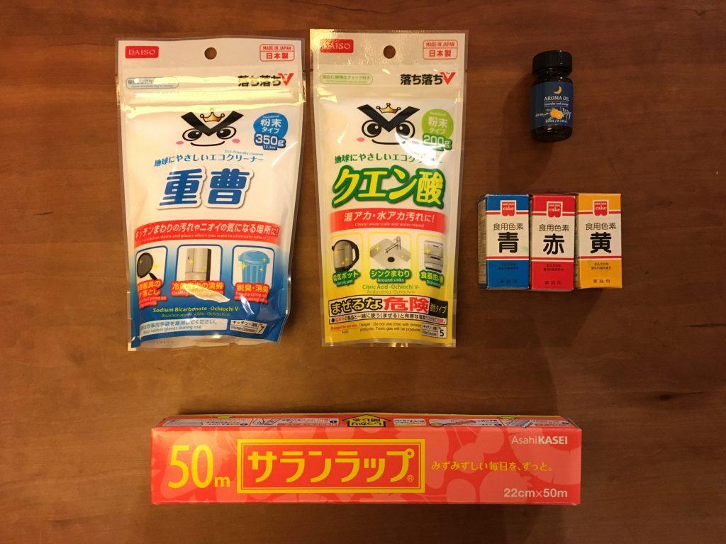 100円グッズのバスボム材料