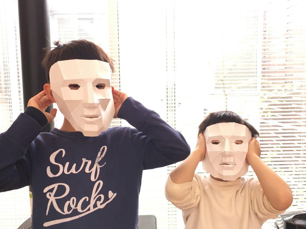 ペーパークラフトマスク