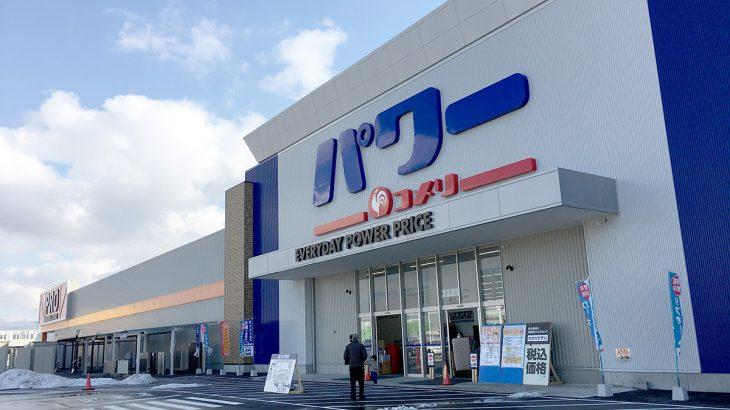 石川県のDIYスポット3選